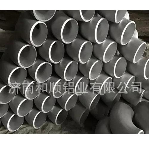 厂家销售铝合金弯头90° 6061铝制弯头