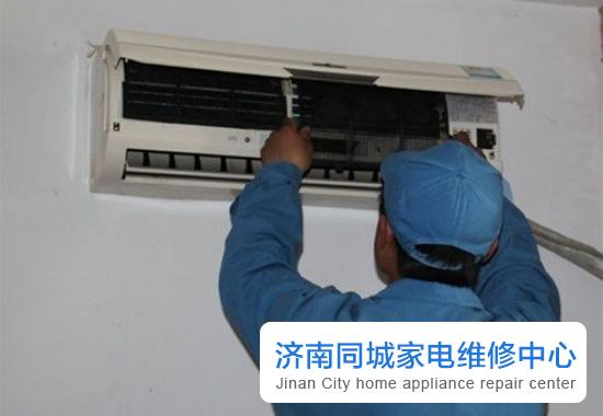济南市历城区格力售后,空调维修清洗,上门维修电话