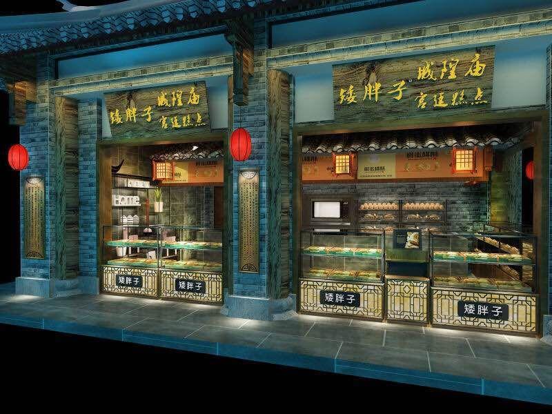 目前矮胖子宫廷糕点铺已开了8家直营店,16家加盟店,下一步还会开新的图片