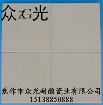 耐酸砖生产厂耐酸砖经销商耐酸砖批发商