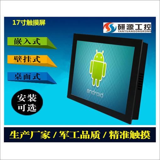 广东安卓工业平板电脑一体机产品质量哪家好