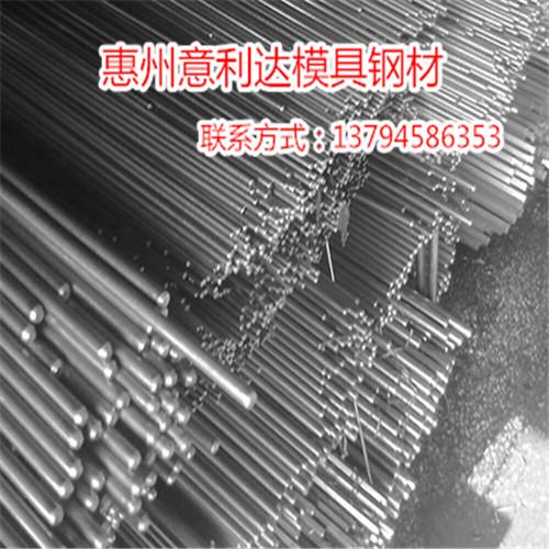 意利达Cr12mov模具钢_河源厂家专业制作优质模具钢