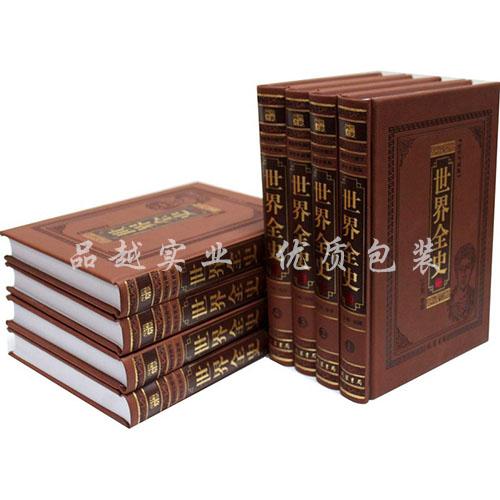 深圳包装盒印刷,品越免费设计打样