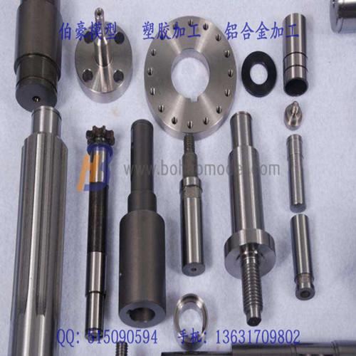 铝合金CNC加工