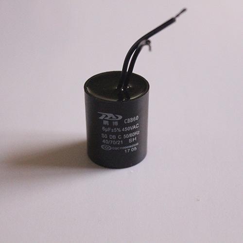 充电桩用电容器