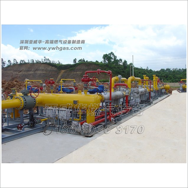亚威华天然气输配设备专业制造商