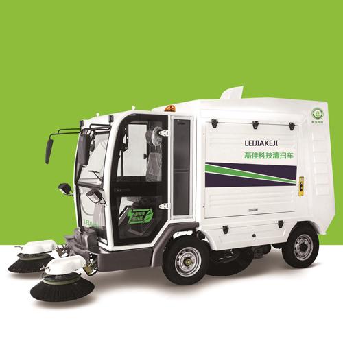 电动清扫车(LJ-S2000)