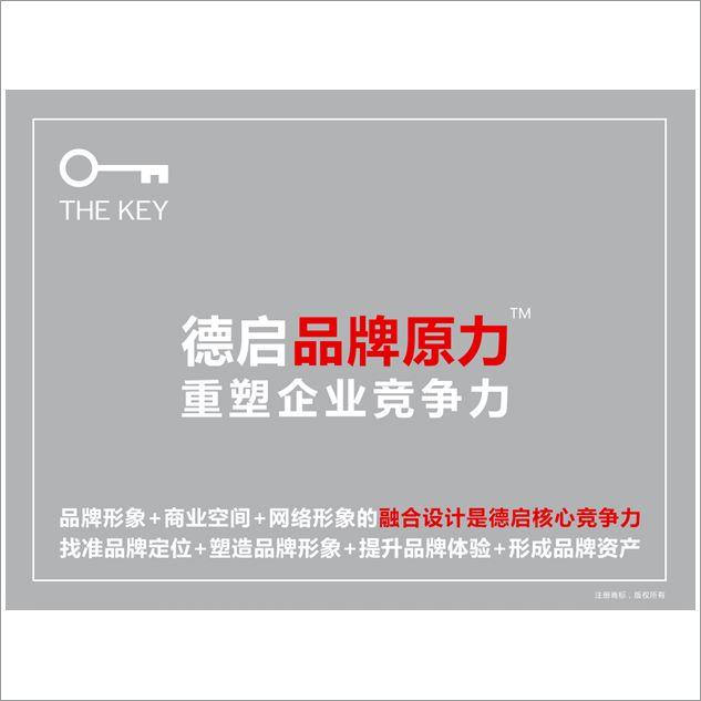 深圳知名品牌设计策划公司看王者荣耀乱象欢迎咨询了解