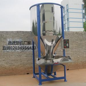 阳江立式干燥搅拌机哪家便宜,值得介绍的厂家