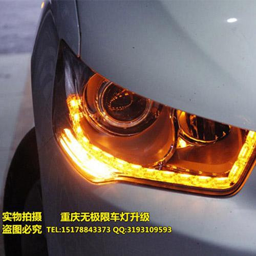 重庆汽车车灯改装细节