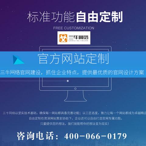惠州网站建设公司的官方网站,以确保生产的实力