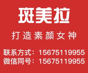 206663050767