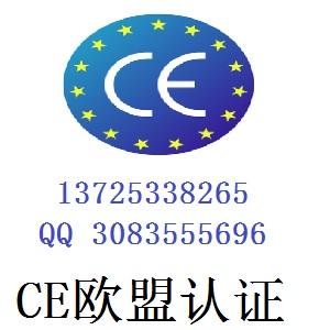 如何减少帕灯LED日光灯CE认证费用