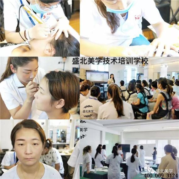 上海哪家定妆培训比较正宗