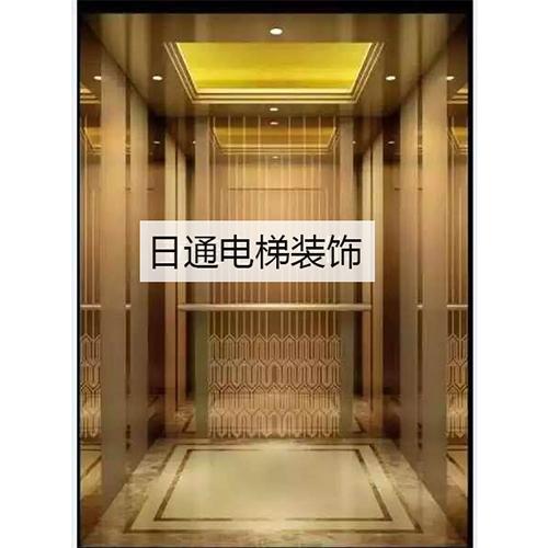 上海专业的电梯装饰设计公司日通电梯创一流企业