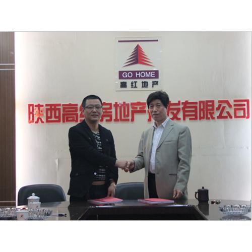 陕西西安高红地产十大房产开发商