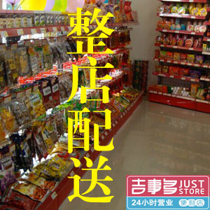 企业资讯  便利店要合理组织进货,根据各类商品的进货渠道和进货来源