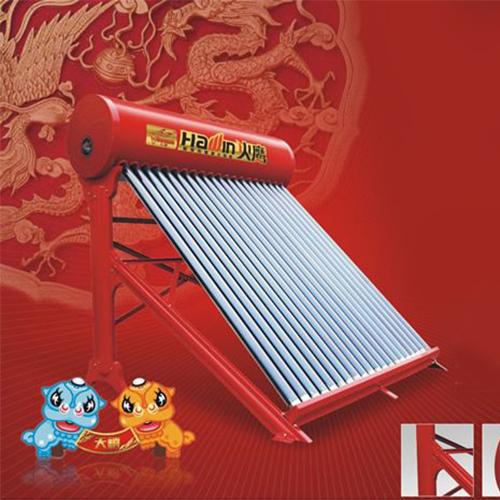 云南平板太阳能热水器批发,云南太阳能哪家质量好