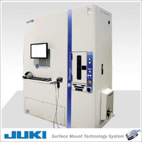 智能倉儲管理系統 ISM1100