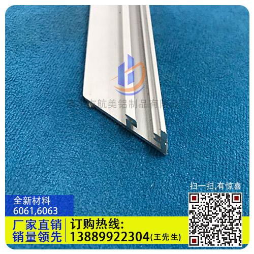 湖北606铝型材,工业铝型材定制