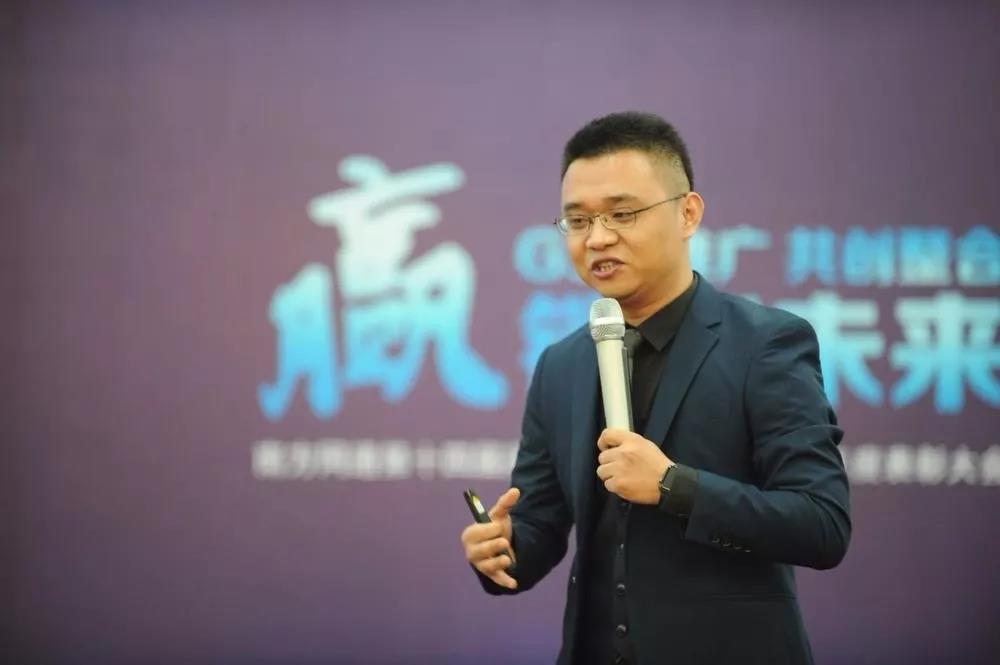 2019全网合作洛阳峰会邀企业实战网络营销