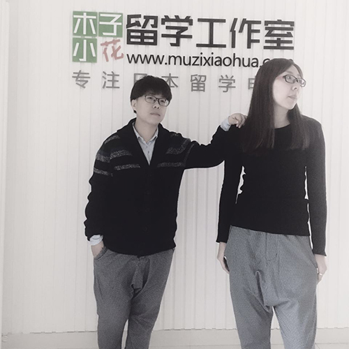 山东潍坊临朐县日本留学中介, 木子小花口碑引荐欢迎来咨询