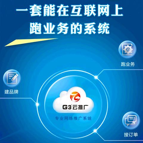 深圳传统营销与网络营销的整合