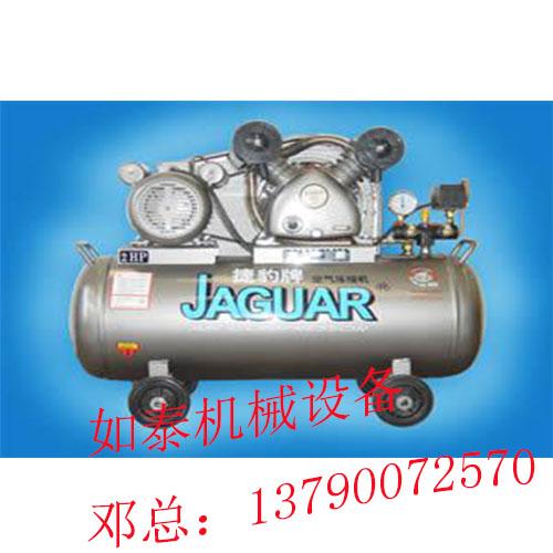 广东捷豹空压机代理-如泰机械高端工艺-品质期待您的来电