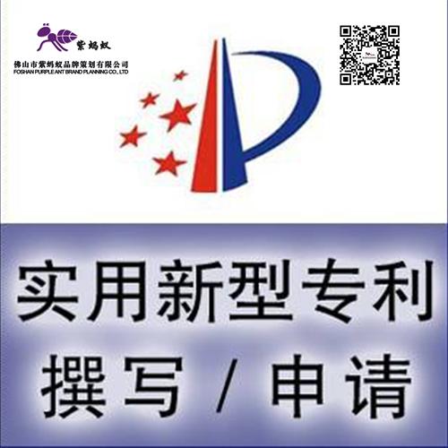 商标注册代理,商标注册费用