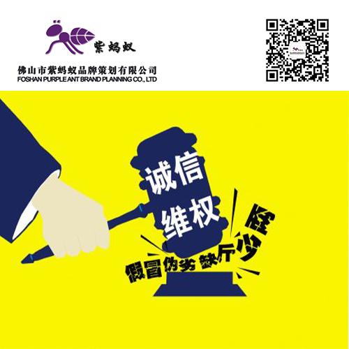 禅城专利申请,版权申请公司