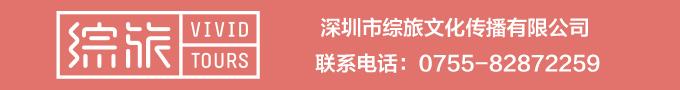 2018年深圳企业团队建设活动策划