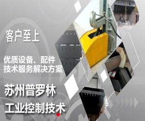 可靠的液压系统- 自动高度调节,升限角度可达40度.图片