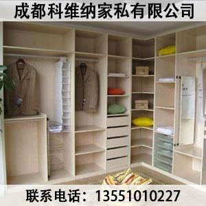 http://sem.g3img.com/site/50005367/c2_20171102151832_78197.jpg