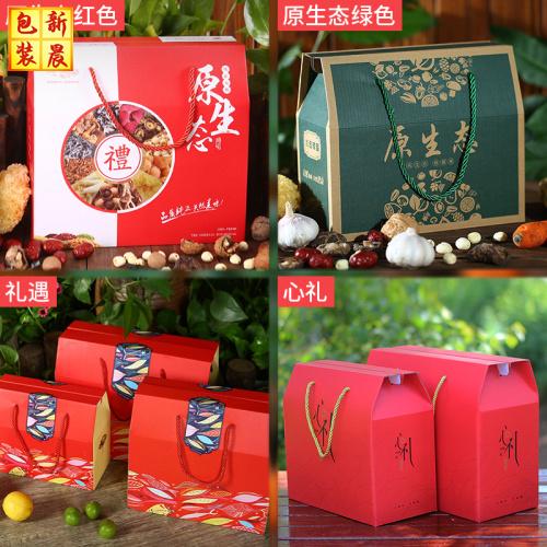新晨礼品包装设计千赢国际娱乐客户端