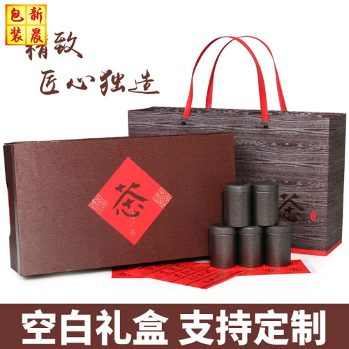 十堰茶叶包装盒设计定制