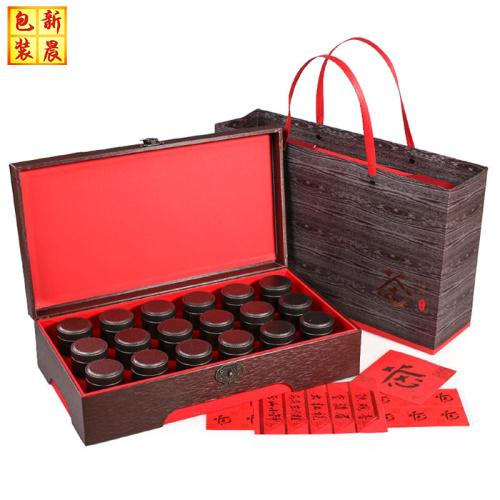十堰新晨茶叶包装设计千赢国际娱乐客户端