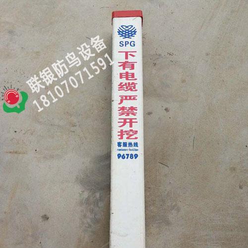 山东省淄博市信誉好的防鸟盒-为输电安全保驾护航来电咨询哦