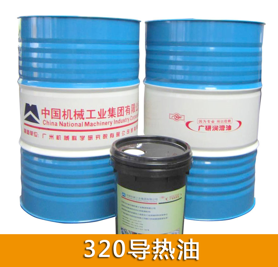 广东柴油生产厂家-金睿达打造好品质好质量