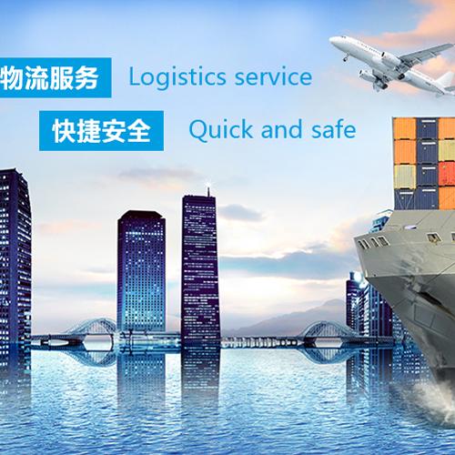 布里斯班专业国际集装箱货运公司