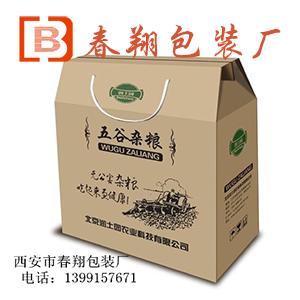 榆林府谷县礼品盒包装,外包装纸箱,水果箱公司