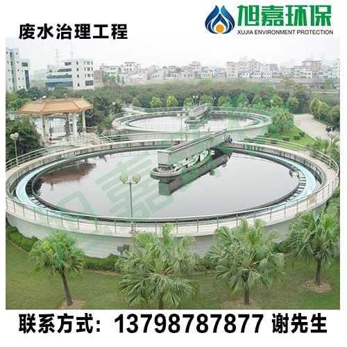 中山污水处理工程提供商,首选旭嘉经验丰富核心技术