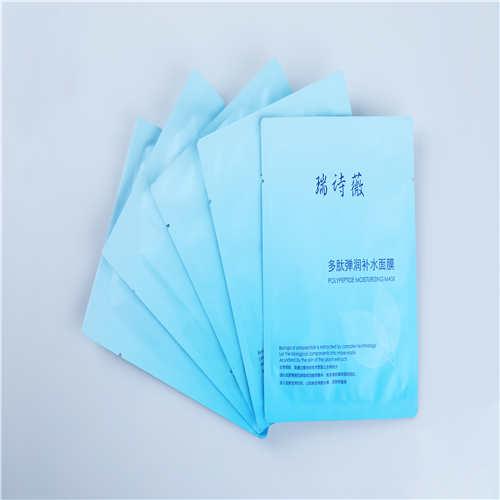 广州怡百颜加工厂-面膜圈最有潜力