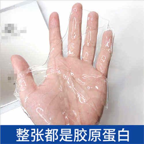 广州怡百颜加工厂:面膜各形态的发展趋势