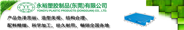 复合卡板 惠州塑胶托盘生产厂家,永裕行业领域资深企业产品放心