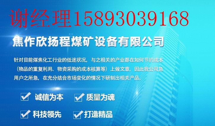 咸宁嘉鱼县锚杆调直机生产厂家--以科技为先导以效率为准绳合