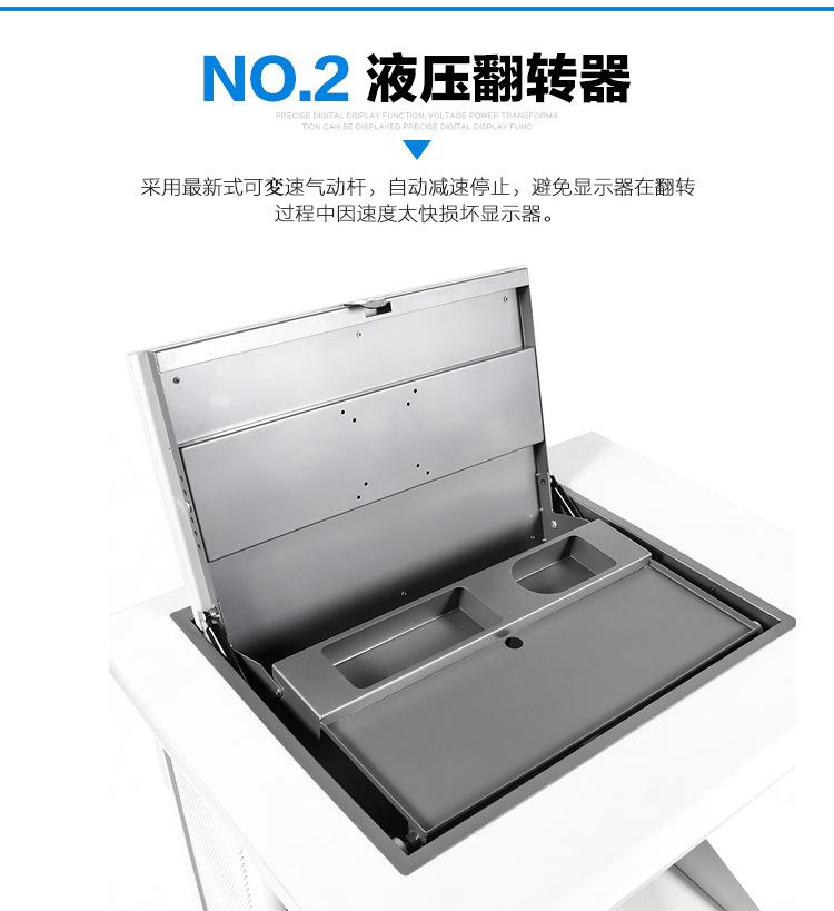 公司——专业生产电脑桌,液晶显示器翻转器;钢制,钢木架构多媒体讲台