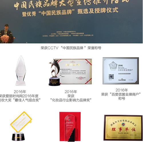 广西桂林市麦吉丽素颜三部曲代理商专柜加盟效果怎么样