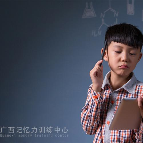 贵港桂平市效果好的中小学生记忆培训特训营价是时多少