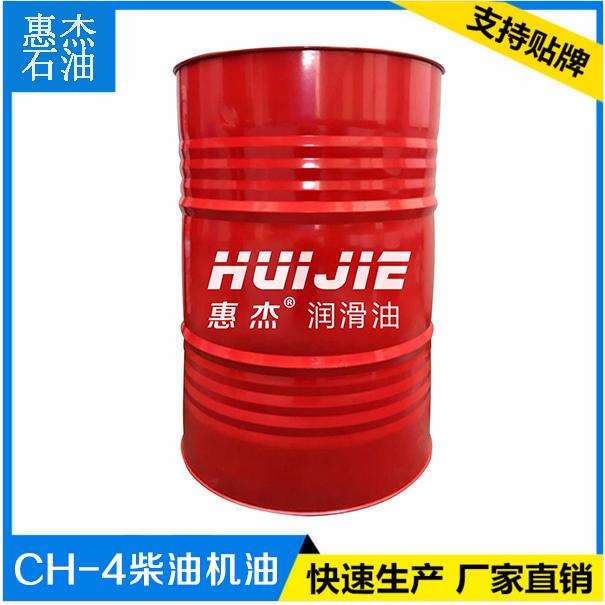 福建抗磨液压油厂家-惠杰 技术-服务周到