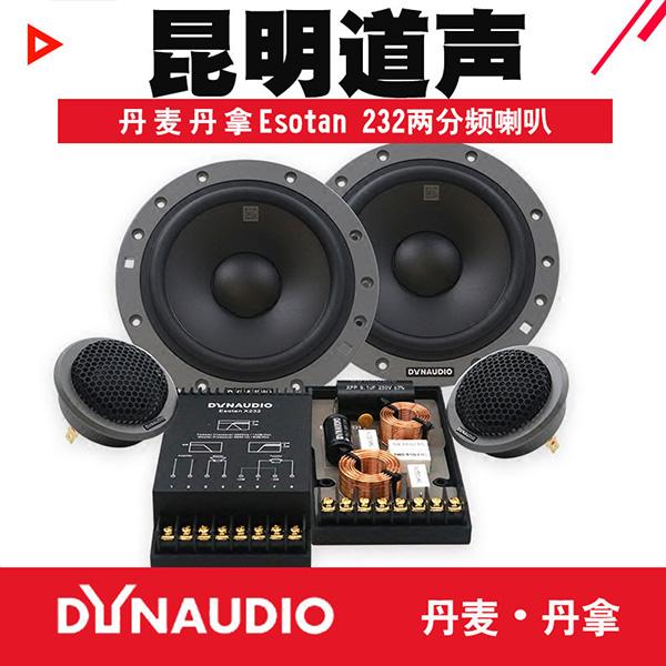 云南汽车隔音公司,汽车隔音技术好不好?